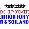 தேசிய அறிவியல் தின போட்டிகள் 2015