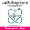 Gobal March For Science 2.0 Puducherry